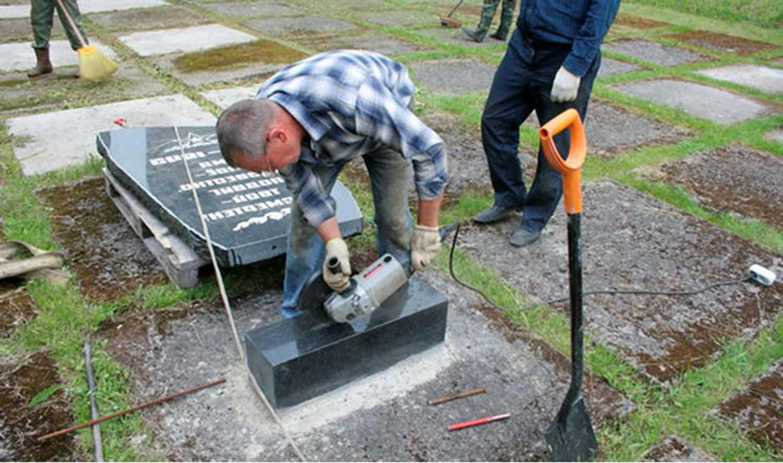 Как своими руками установить памятник на могилу