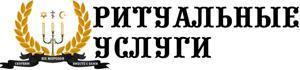 Ритуальные услуги Казань Logo
