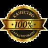 kachestvo-ritualka